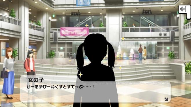 FsFxH48 デレマスの画像.jpg