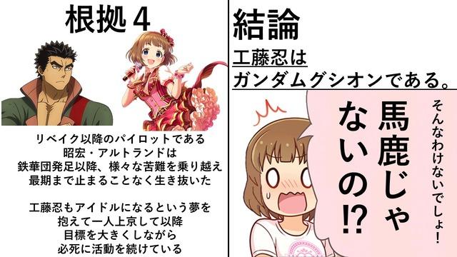 a8lCwXU 工藤忍の画像.jpg