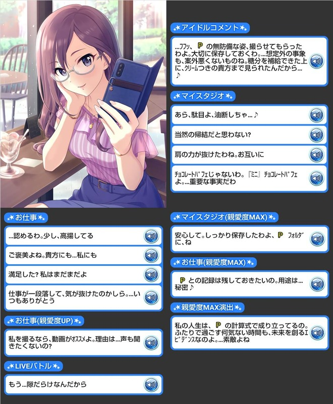 TZup4qI 八神マキノの画像.jpg