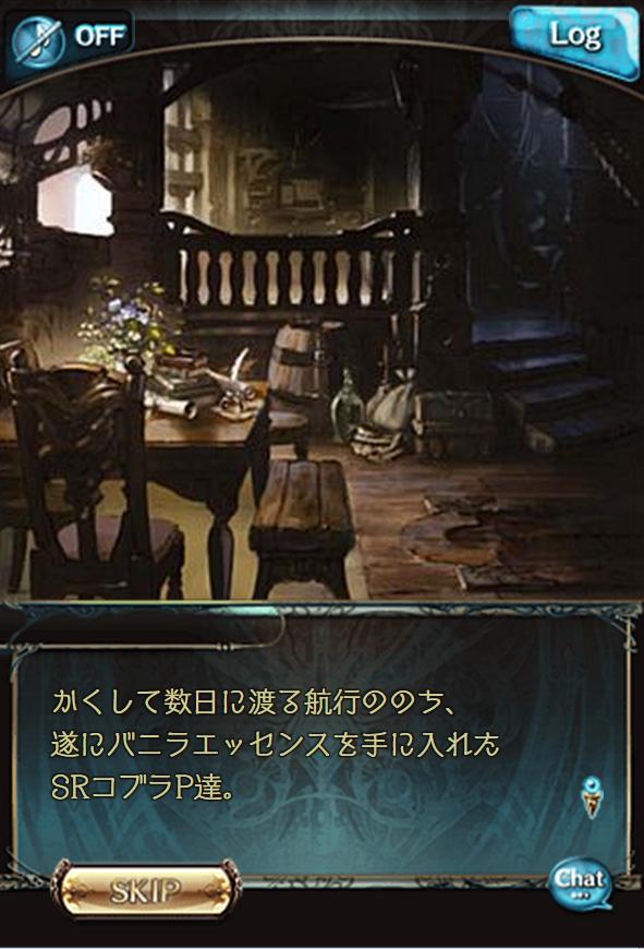 2015-08-27_013724