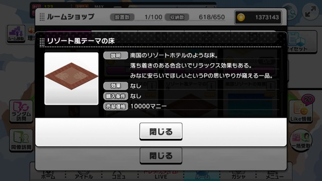 IMG_7666