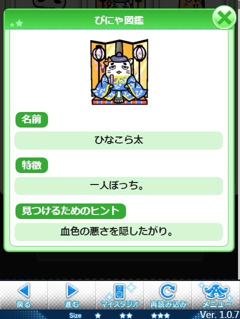 2017-04-01_233654