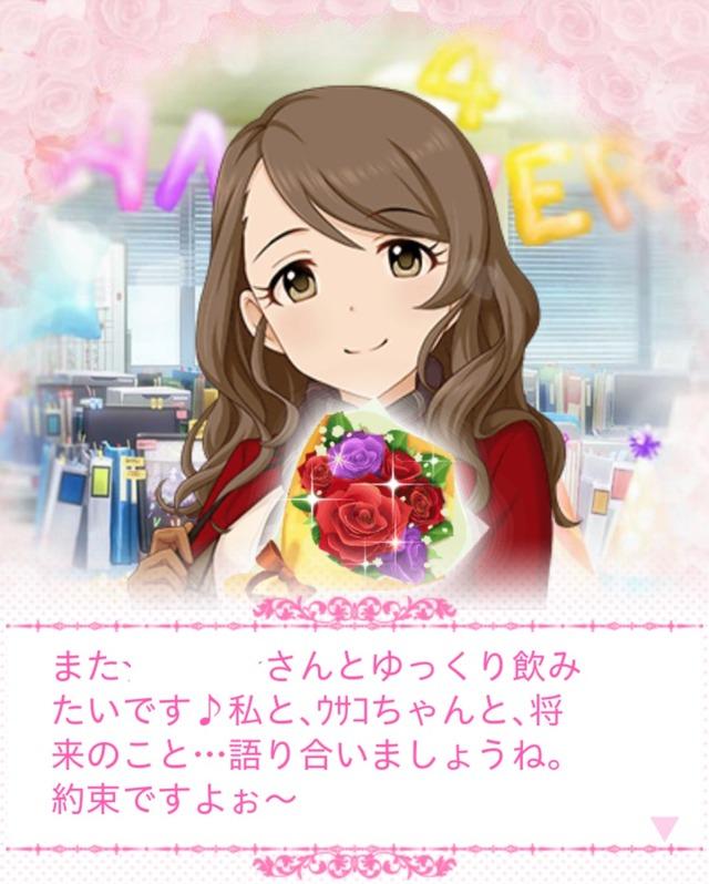 持田亜里沙 (1)