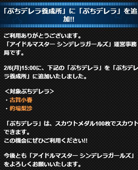 2017-02-07_000331