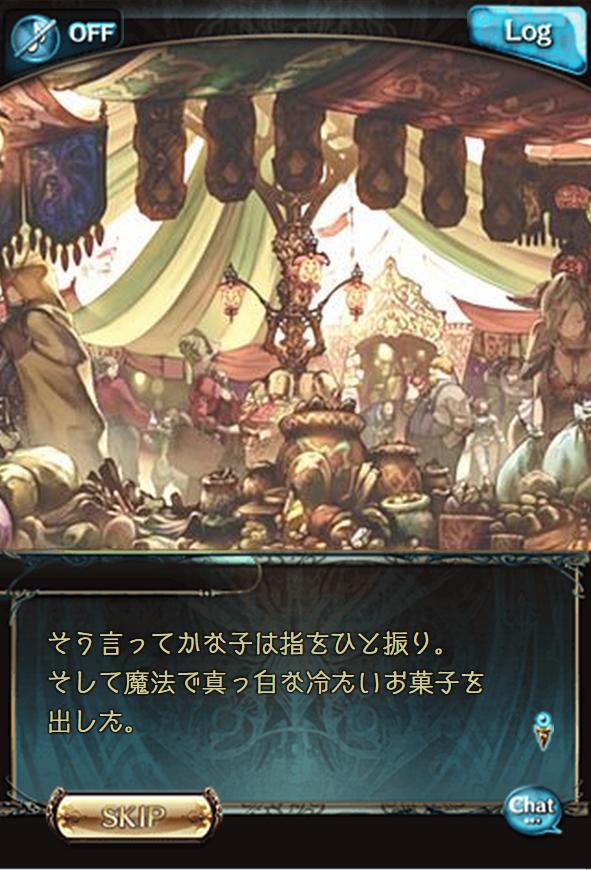2015-08-27_013611