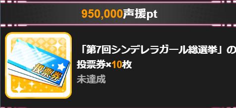 2018-04-19_185740