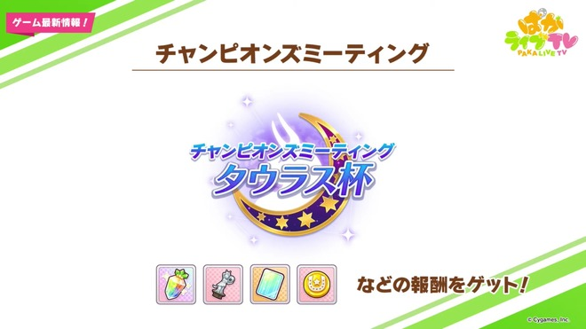 ONvDD3K ウマ娘の画像.jpg