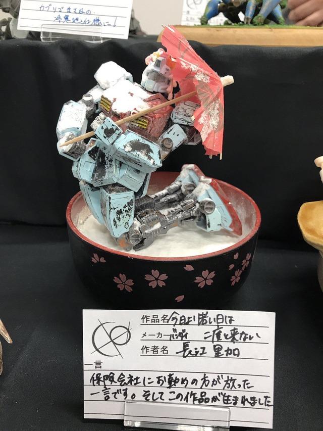 久川颯役長江里加の画像AkTbXKG