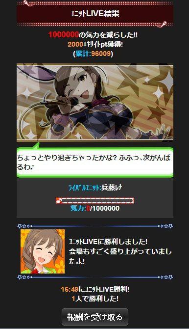 100万 (1)