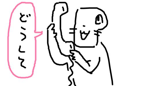 モバマスデレステの画像appli-1572882121-229-490x300