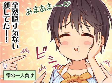及川雫誕生日.jpg b6LZW83