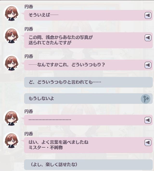 樋口円香XTAy2nG