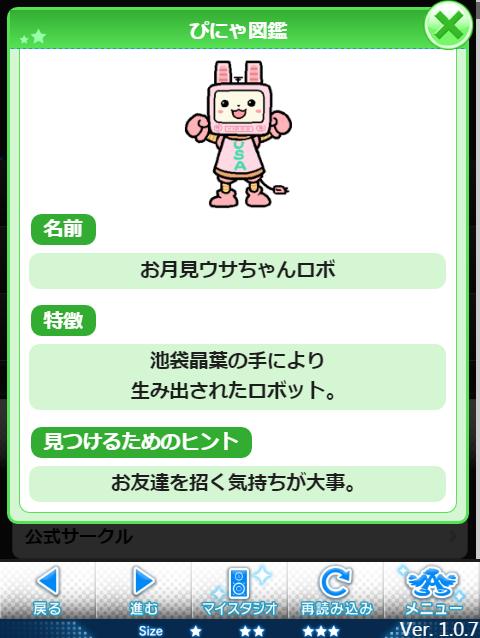 2017-04-01_233641