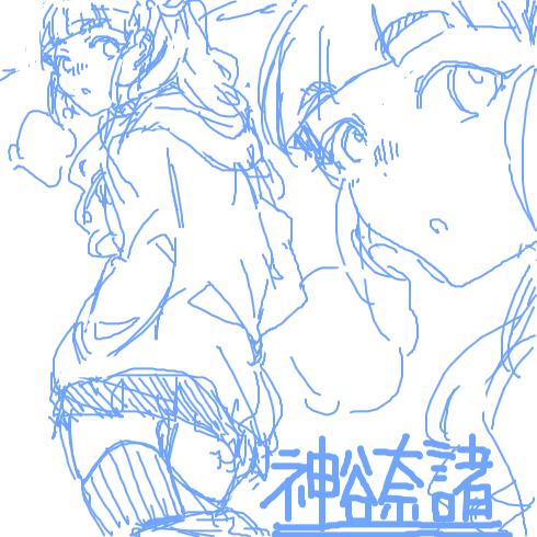 神谷奈緒 (2)