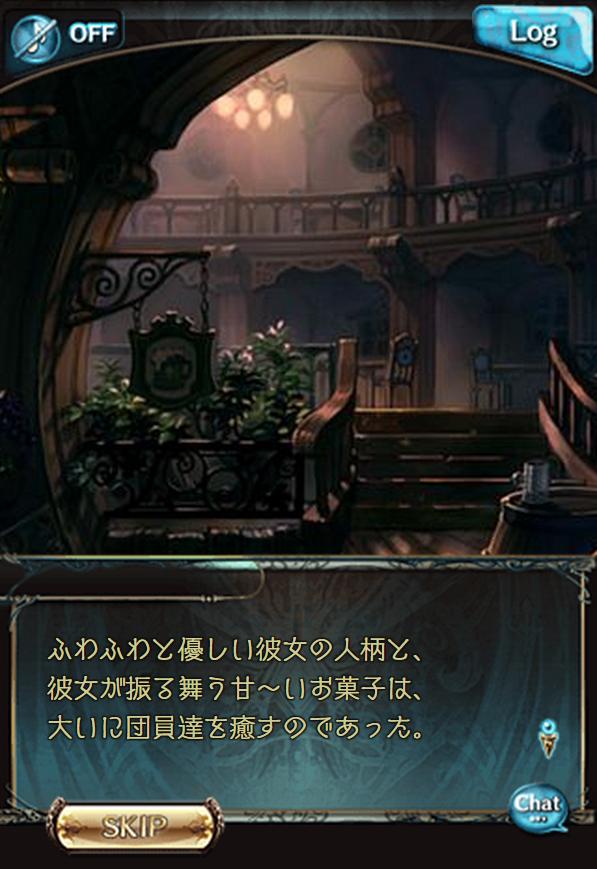 2015-08-23_052650