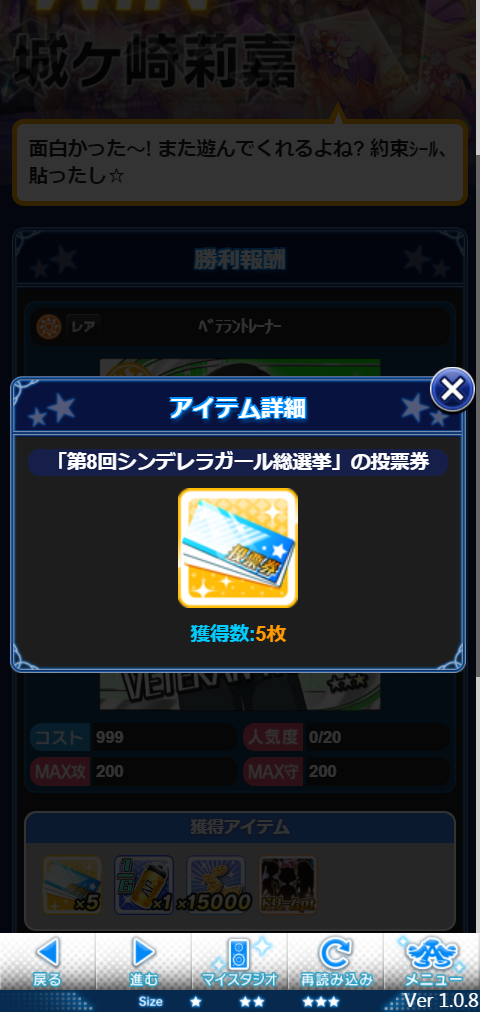 2019-05-08_001956