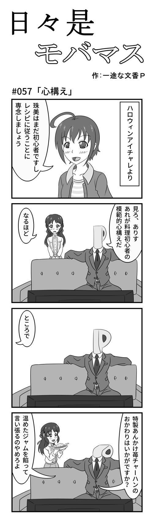 xC70c6m