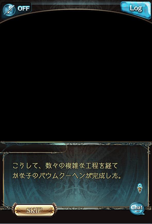 2015-08-27_013821
