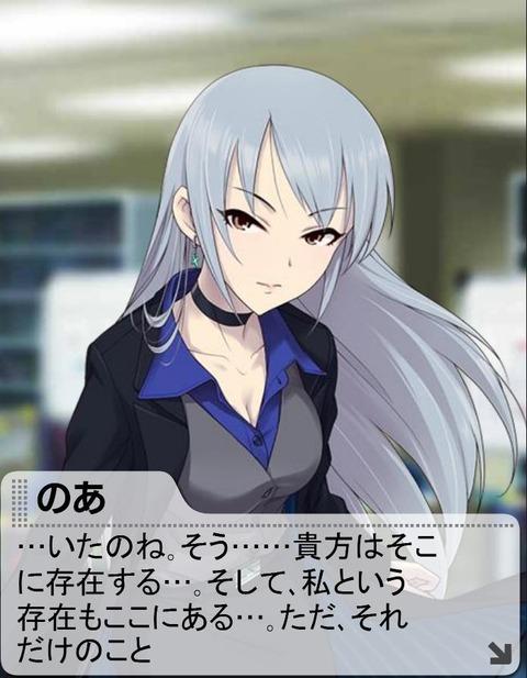 高峯のあ (4)