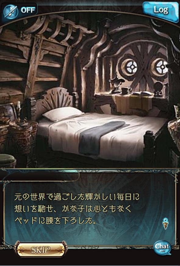 2015-08-27_013900