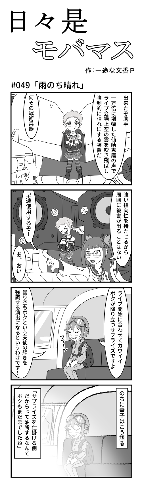 8Rx1pgT