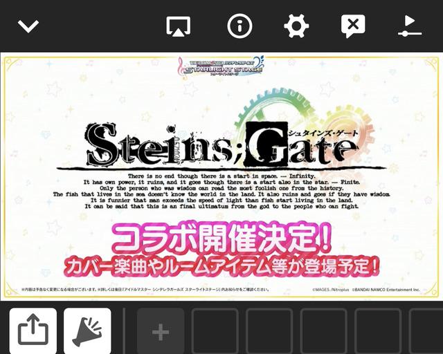 k7ZBsms シュタゲコラボ シルエットの画像.jpg