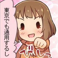 辻野あかりの画像beanrtO