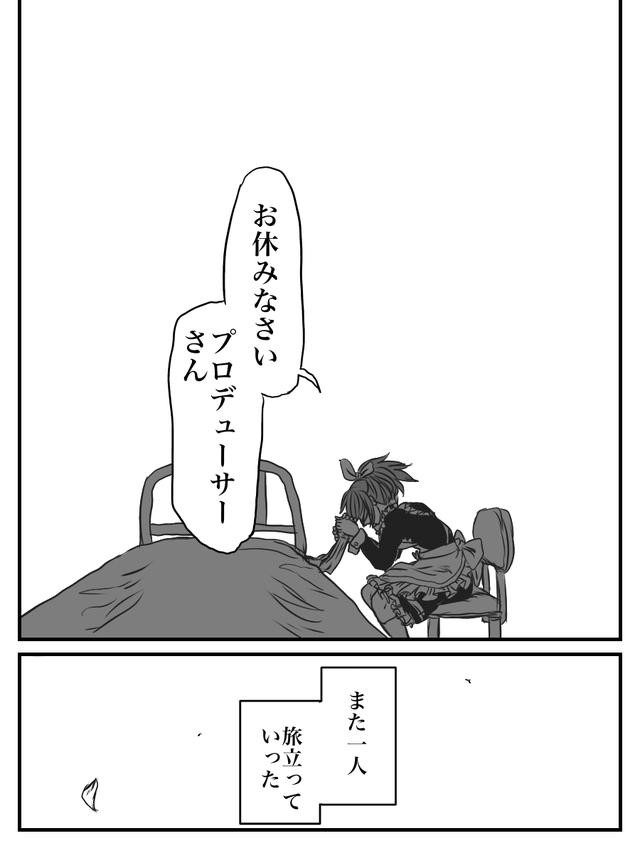U0ariK9