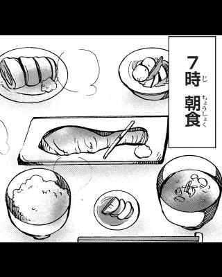 円城寺道流 (4)