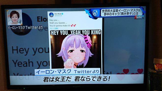 4cKCgw7 輿水幸子の画像.jpg