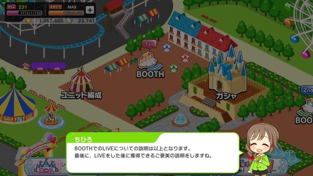 stagebyestage LIVECarnival35BVuaI