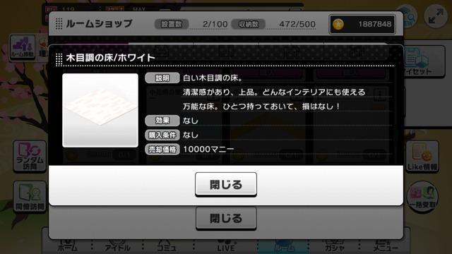 IMG_6071
