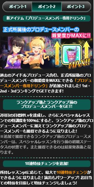 2017-11-28_015403