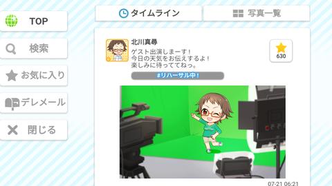 m59q1GV 北川真尋の画像.jpg