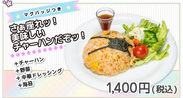 food_img3