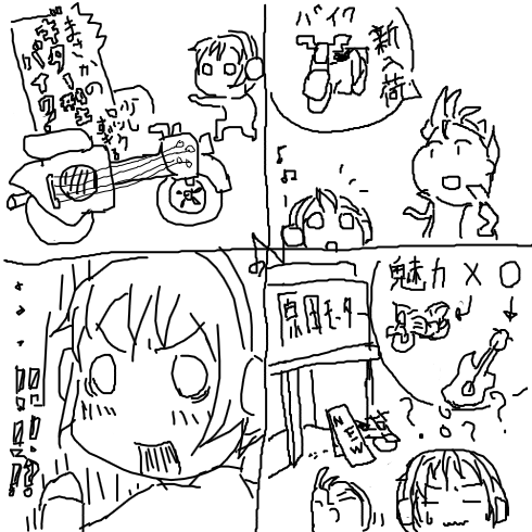 多田李衣菜 木村夏樹