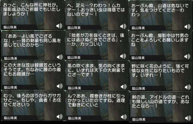 脇山珠美sVzmQ3I