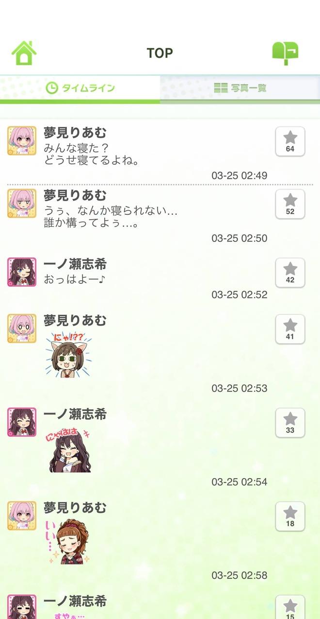 AghZ1DS 夢見りあむの画像.jpg