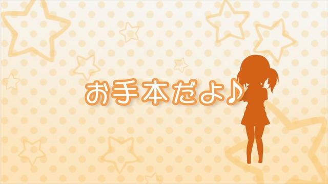 劇場502話 十時愛梨 白坂小梅 小日向美穂の画像1555419261059