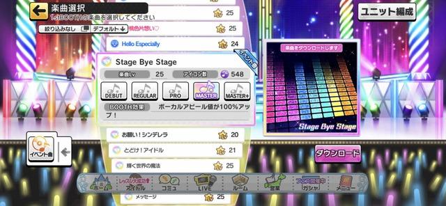 stagebyestage LIVECarnivalBWA6aL2