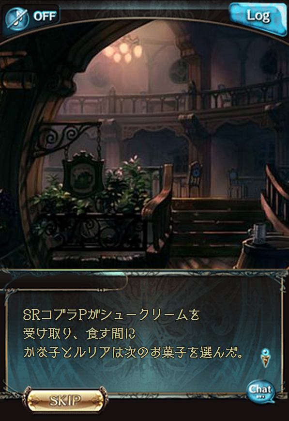 2015-08-23_052437