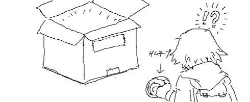 モバマスデレステの画像appli-1573212913-690-490x200