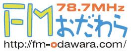 fm-e3-81-8a-e3-81-a0-e3-82-8f-e3-82-89-e3-83-ad4