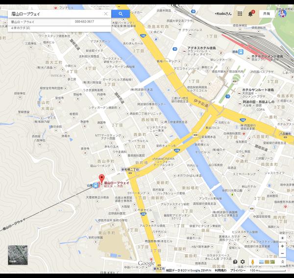眉山ロープウェイ - Google マップ