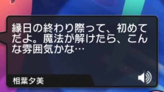 SSR相葉夕美Bdk50hX