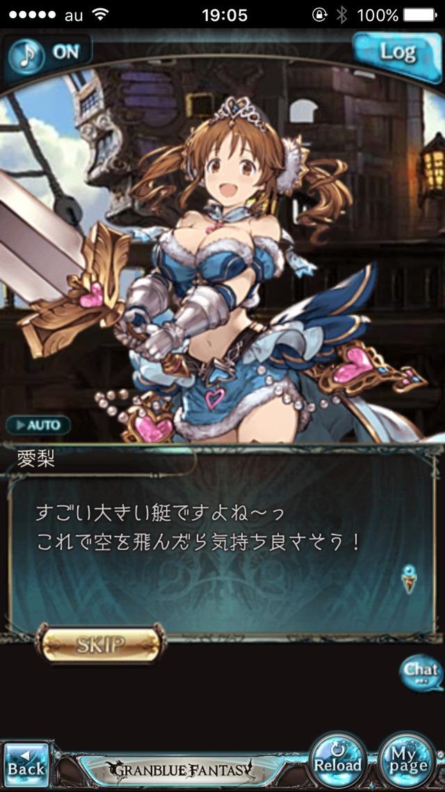 IMG_7206