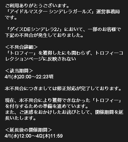 2015-04-02_004224