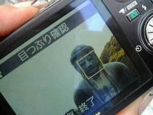 PHZyWFO 高森藍子の画像.jpg