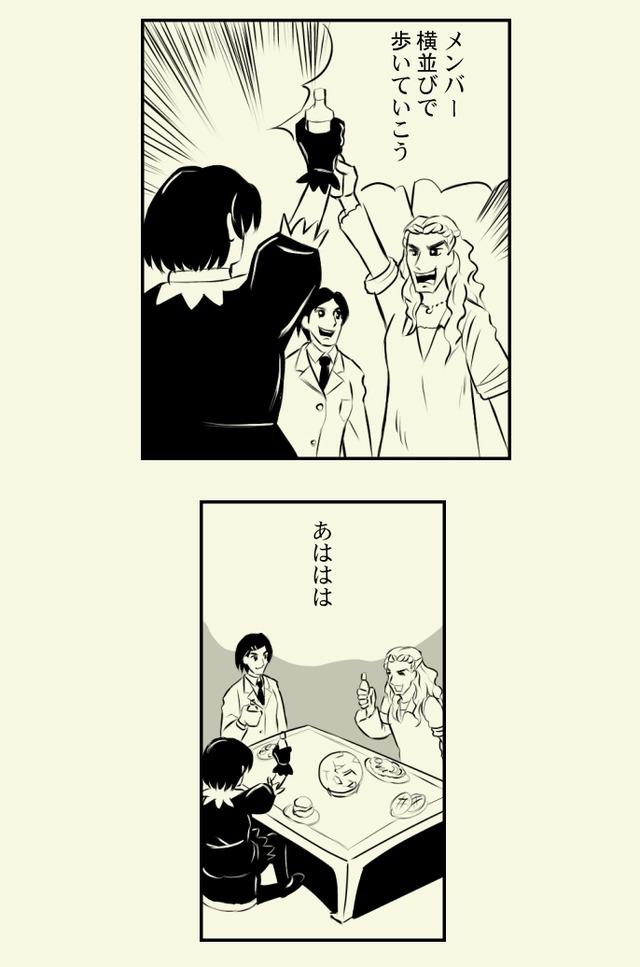 GBNS 関裕美 白菊ほたる 松尾千鶴の画像shMfzKy