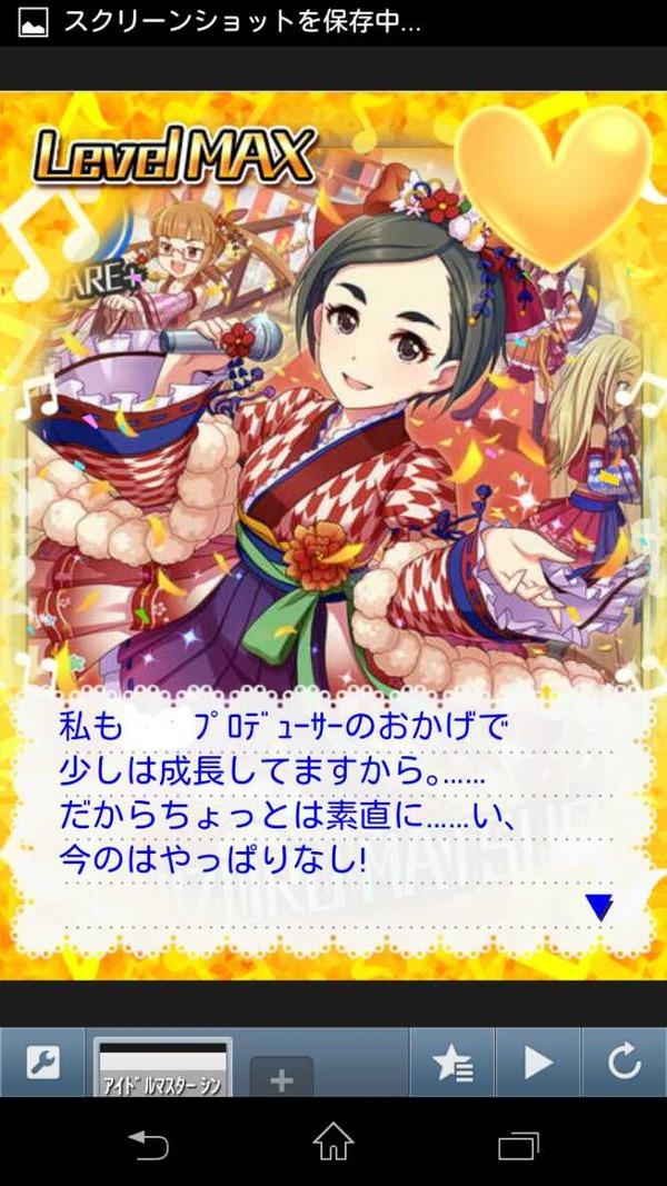 松尾千鶴 (3)